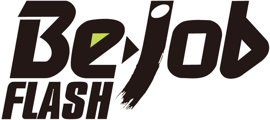Be-job FLASH(ビージョブフラッシュ)