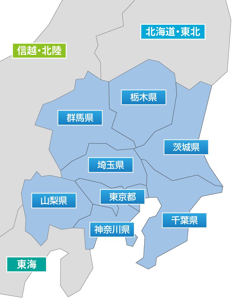 関東エリア