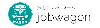 採用プラットフォーム jobwagon